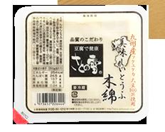 さと の 雪 豆腐